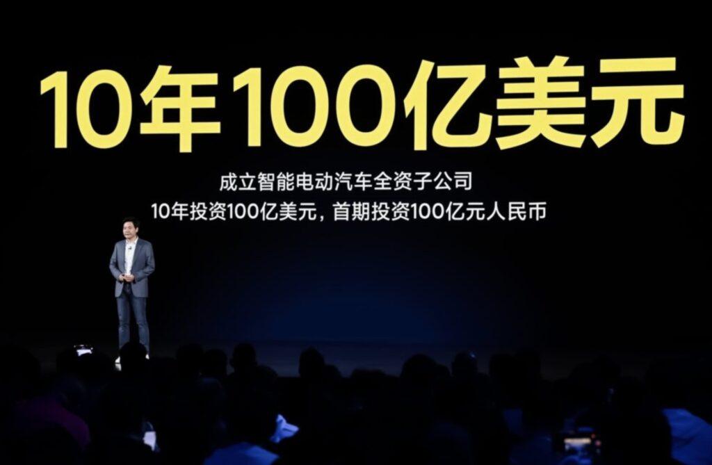 Lei Jun fra Xiaomi Corporation